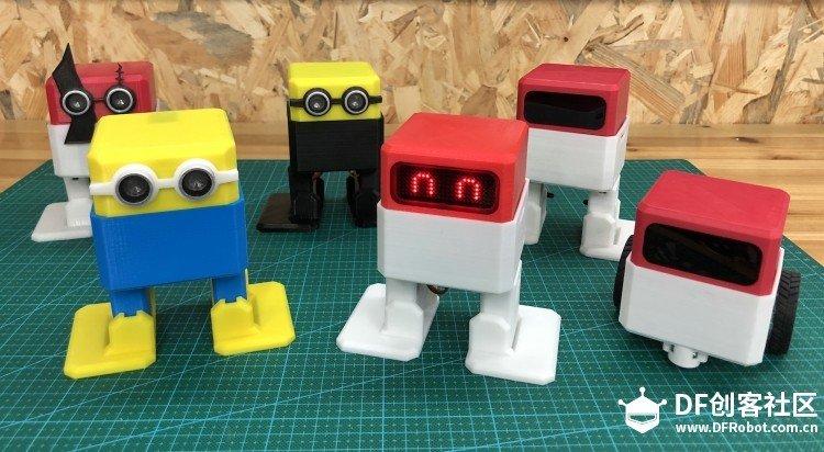 pando-emotional-robot