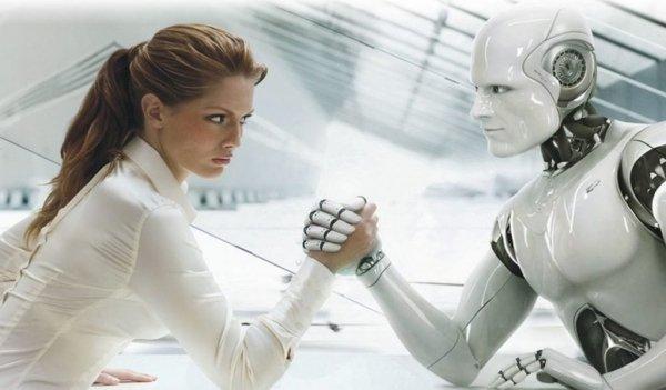 human-or-robot