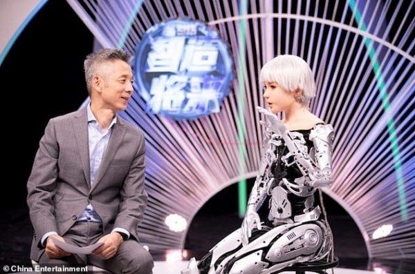 china robot girl