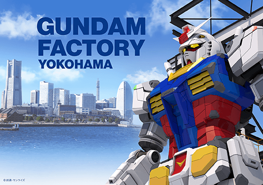 factory-gundam-first-step