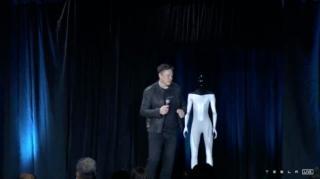 Elon-Musk-Teases-Tesla-Bot-Humanoid-Robot-For-Repetitive-Tasks